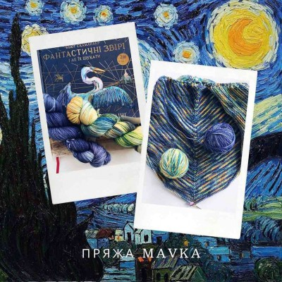Mavka Milamar и Navy Violet>